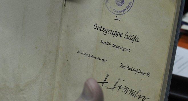Hexenbuch-SS-Himmler
