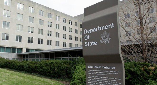 US-Außenamt