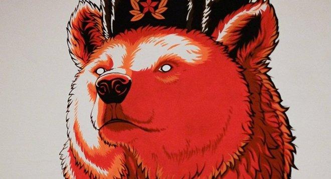 Russland-Bär-rot-Zeichnung